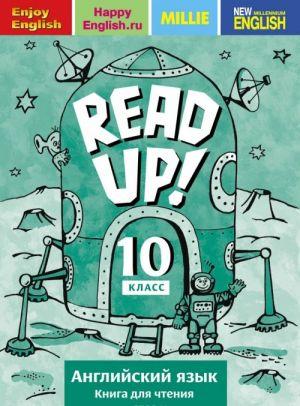 Read up! 10 / Anglijskij jazyk. 10 klass. Kniga dlja chtenija. Uchebnoe posobie