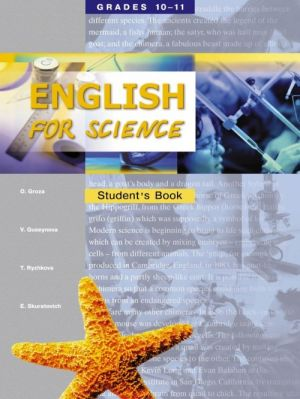 English for Science: 10-11 Grades: Student's Book / Elektivnyj kurs. 10-11 klass profilnoj shkoly. Uchebnoe posobie