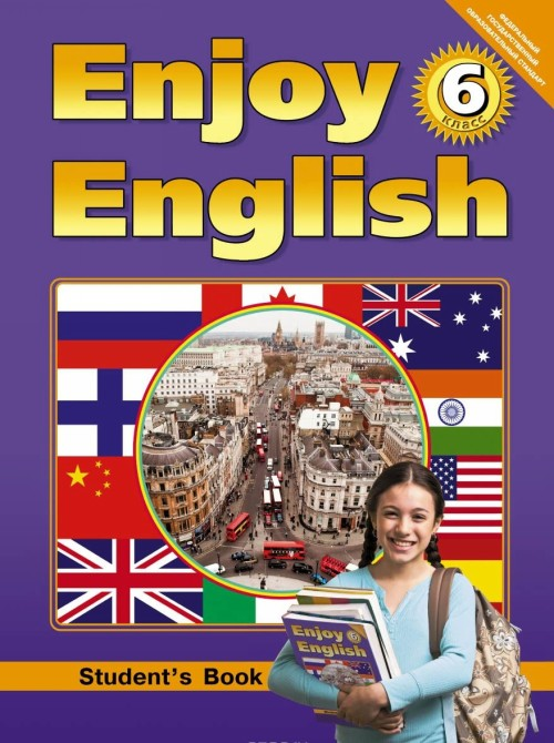 Enjoy English 6: Student`s Book / Anglijskij s udovolstviem. 6 klass. Uchebnik