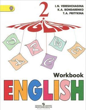 English 2: Workbook / Anglijskij jazyk. 2 klass. Rabochaja tetrad