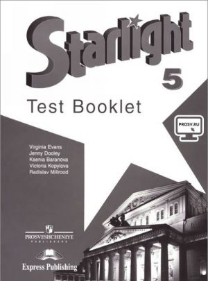 Starlight 5: Test Booklet / Anglijskij jazyk. 5 klass. Kontrolnye zadanija