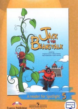 Jeck & The Beanstalk: A Reader for Spotlight 5 / Dzhek i bobovoe zernyshko. 5 klass. Kniga dlja chtenija