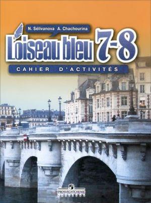 L'oiseau bleu 7-8: Cahier d'activites / Frantsuzskij jazyk. 7-8 klassy. Sbornik uprazhnenij
