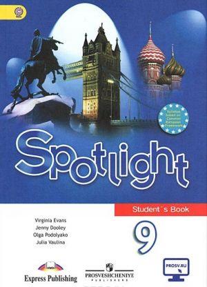 Spotlight 9: Student's Book / Anglijskij jazyk. 9 klass. Uchebnik