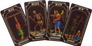 Drevnee shvejtsarskoe 1 JJ Taro. Predskazatelnye i nekotorye magicheskie praktiki raboty s kolodoj (+ komplekt iz 78 kart)