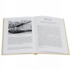 Pomorskoe staroverie v Moskve i khram v Tokmakovskom pereulke
