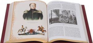 Trudy po russkoj istorii (podarochnoe izdanie)