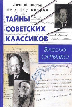 Tajny sovetskikh klassikov