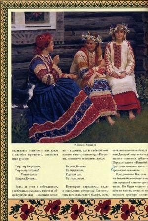 Narodnaja Rus