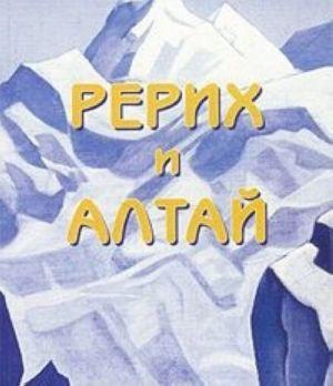 Rerikh i Altaj