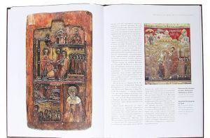 Vvedenie vo khram Presvjatoj Bogoroditsy