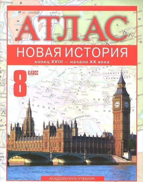 Novaja Istorija. Konets XVIII-nachalo XX veka. 8 klass. Atlas