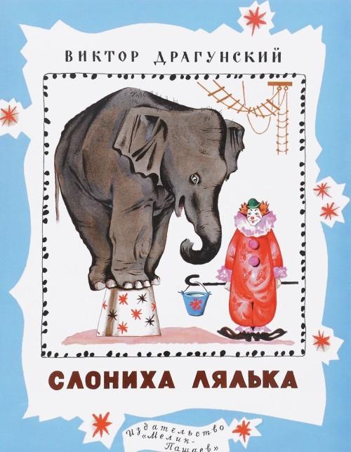 Slonikha Ljalka