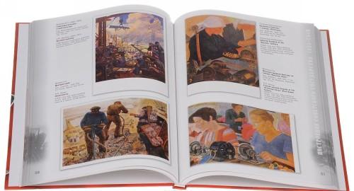 Zhivopis sotsrealizma v sovetskikh otkrytkakh. Albom-katalog / Socialist Realism Paintings in Soviet Postcards: Album-Catalogue