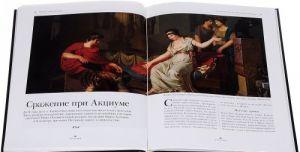 Velikie dinastii mira. Antonii