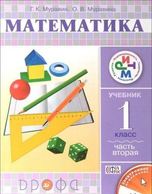Matematika. 1 klass. Uchebnik. V 2 chastjakh. Chast 1