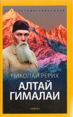 Altaj - Gimalai
