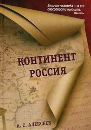 Kontinent Rossija