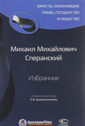 M. M. Speranskij. Izbrannoe