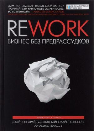 Rework. Biznes bez predrassudkov