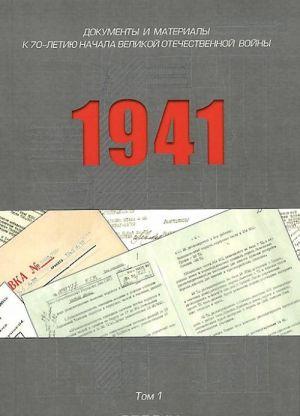1941. Dokumenty i materialy. K 70-letiju nachala Velikoj Otechestvennoj vojny. V 2 tomakh. Tom 1
