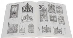 Arkhitekturnaja entsiklopedija vtoroj poloviny XIX veka. Tom VII. Detali