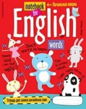 Mishka. Tetrad dlja zapisi anglijskikh slov v nachalnoj shkole