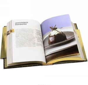 Zolotaja kniga shokolada (podarochnoe izdanie)