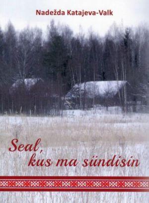 SEAL, KUS MA SÜNDISIN