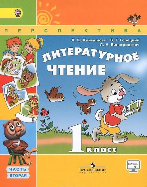 Literaturnoe chtenie. 1 klass. Uchebnik. V 2 chastjakh.