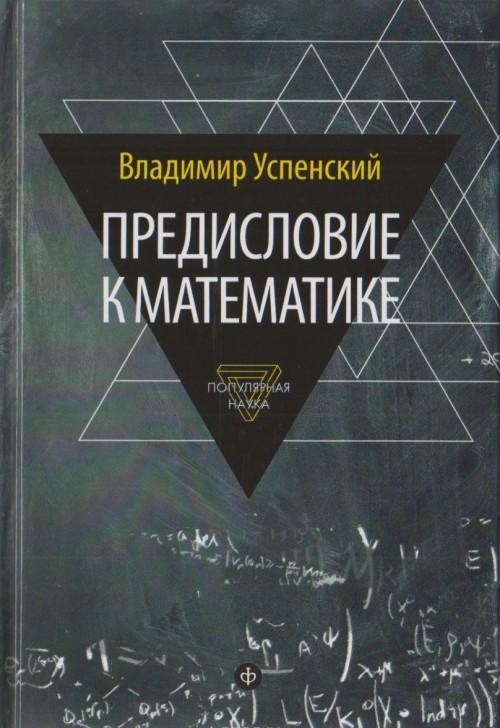 Predislovie k matematike