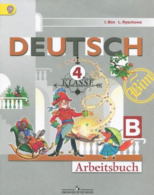 Deutsch: 4 Klasse: Arbeitsbuch B / Nemetskij jazyk. 4 klass. Rabochaja tetrad. Chast B