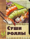 Sushi i rolly