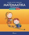 MATEMAATIKA TR 2. KL II