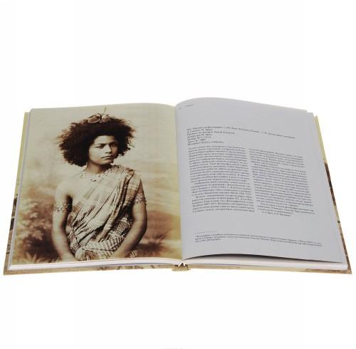 Fotograficheskaja pamjat. Fotoarkhiv U. M. F. Pitri iz Natsionalnogo muzeja Sudana
