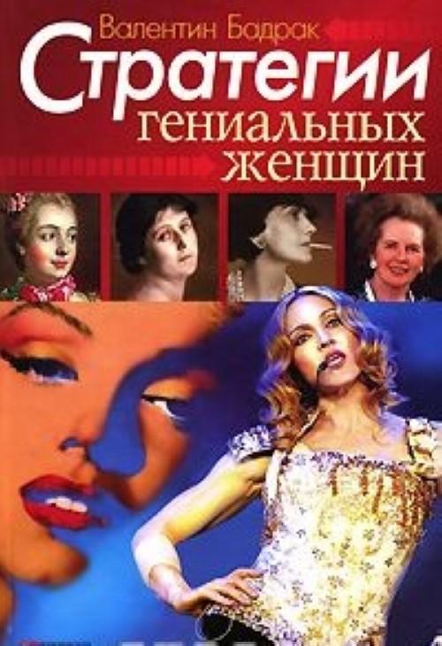Istorija sovremennoj Rossii. Poisk i obretenie svobody (1985-2008)