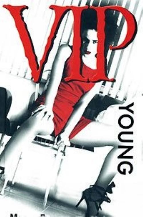 VIP Young. Попробовать все