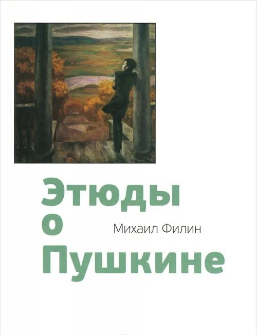 Etjudy o Pushkine