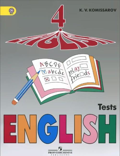 English 4: Tests / Anglijskij jazyk. 4 klass. Kontrolnye i proverochnye raboty