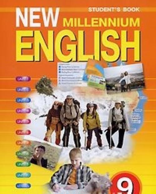 New Millennium English 9: Student's Book / Anglijskij jazyk. 9 klass
