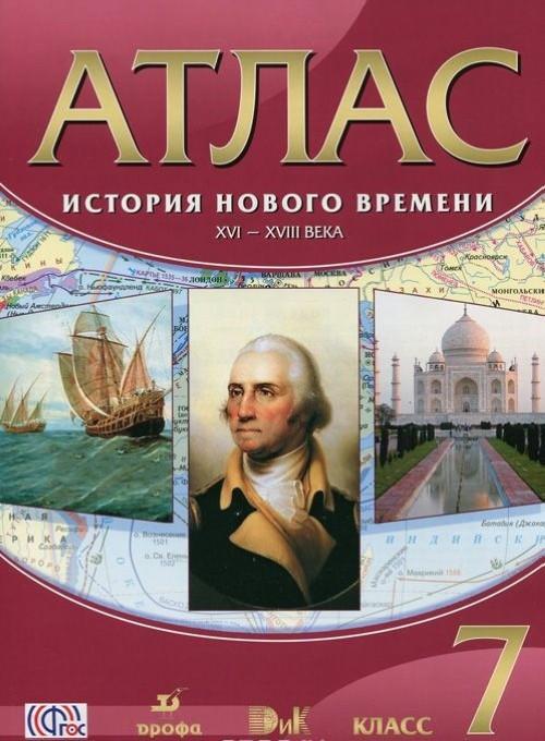 Istorija Novogo vremeni. XVI-XVIIIvv. 7 klass. Atlas