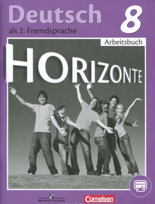 Deutsch als 2. Fremdsprache 8: Arbeitsbuch / Nemetskij jazyk. Vtoroj inostrannyj jazyk. 8 klass. Rabochaja tetrad