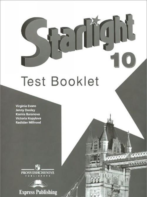 Starlight 10: Test Booklet / Anglijskij jazyk. 10 klass. Kontrolnye zadanija