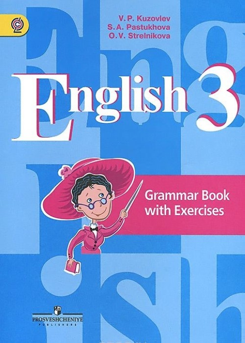 English 3: Grammar Book with Exercises / Anglijskij jazyk. 3 klass. Grammaticheskij spravochnik s uprazhnenijami