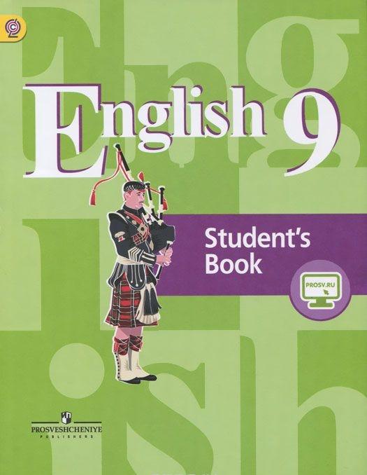 English 9: Student's Book / Anglijskij jazyk. 9 klass. Uchebnik