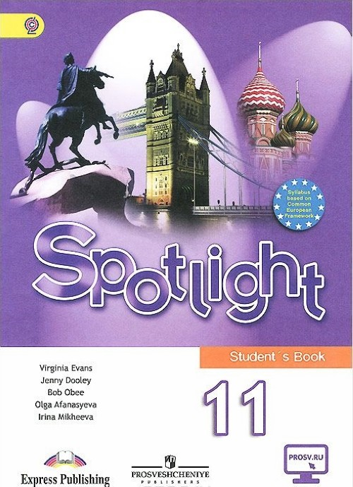 Spotlight 11: Student's Book / Anglijskij jazyk. 11 klass. Uchebnik