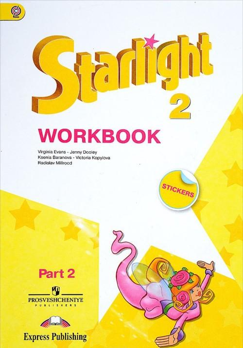 Starlight 2: Workbook: Part 2 / Anglijskij jazyk. 2 klass. Rabochaja tetrad. V 2 chastjakh. Chast 2