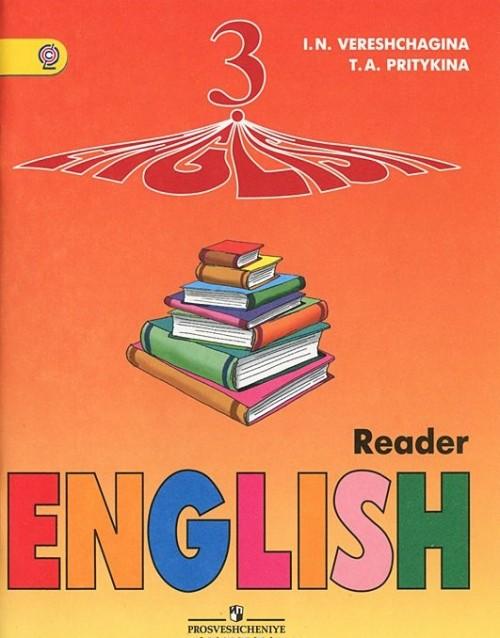 English 3: Reader / Anglijskij jazyk. 3 klass. Kniga dlja chtenija