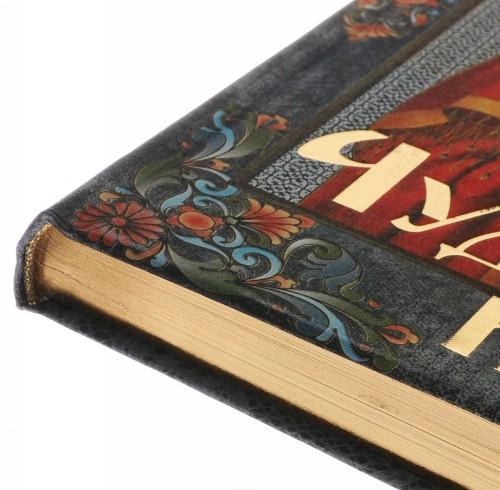 Чудотворные иконы (подарочное издание)