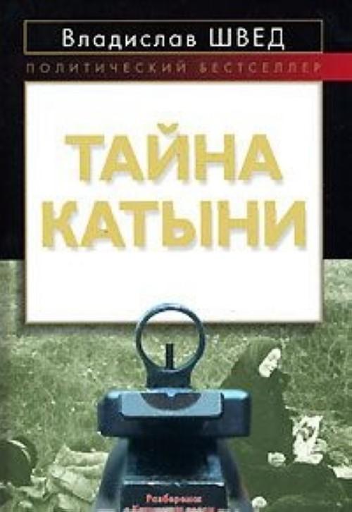 Tajna Katyni